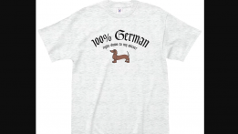 German Down to My Wiener Tee